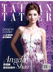 Taiwan-Tatler | Palace Hotel Tokyo
