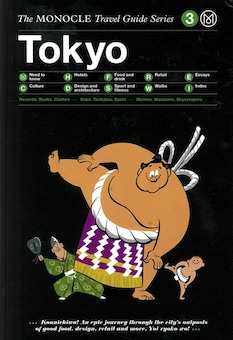 2015 2016 Monocle Tokyo Guide