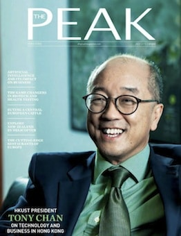 2015.07 The Peak Hong Kong COVER