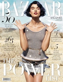 2015.08 Harpers Bazaar Singapore COVER
