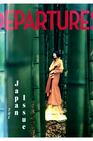 2016.10 – Departures – USA – COVER