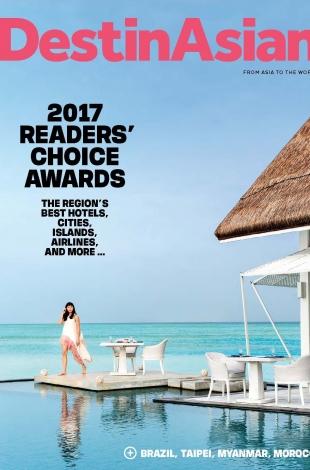 2017.02 DestinAsian 2017 RCA COVER