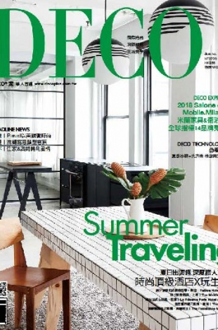 2018.06 DECO Hong Kong COVER