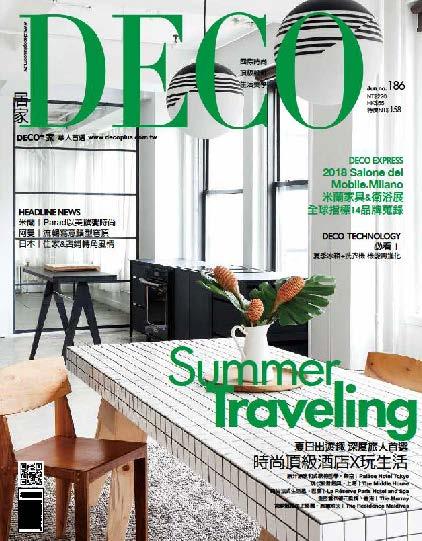 2018.06 DECO Hong Kong COVER