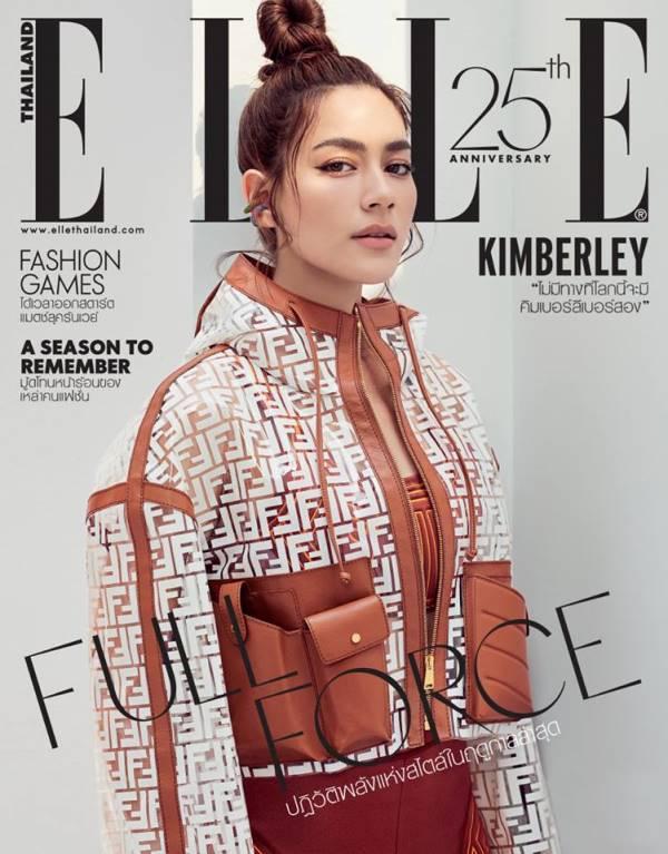 2019.03 ELLE Thailand COVER