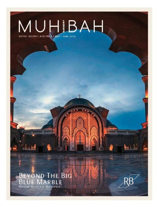 2019.05 06 Muhibah Royal Brunei Airlines COVER II