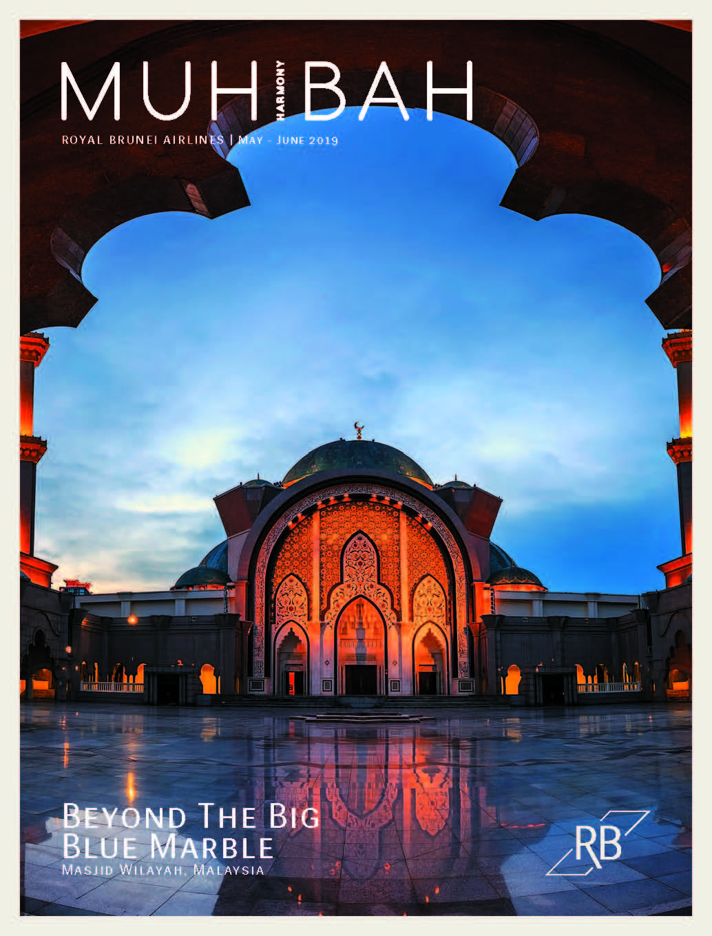 2019.05 06 Muhibah Royal Brunei Airlines COVER