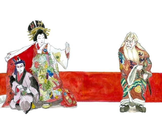 Kabuki Art by Akane Uritani H2