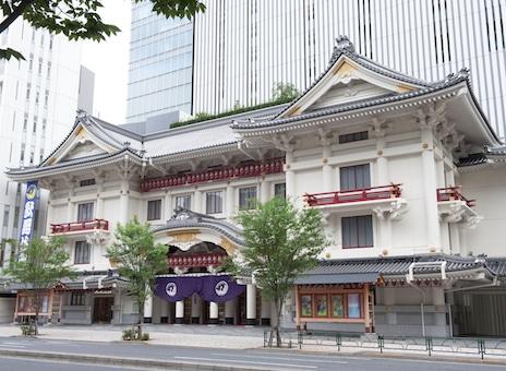Kabuki-za – Shochiku – H
