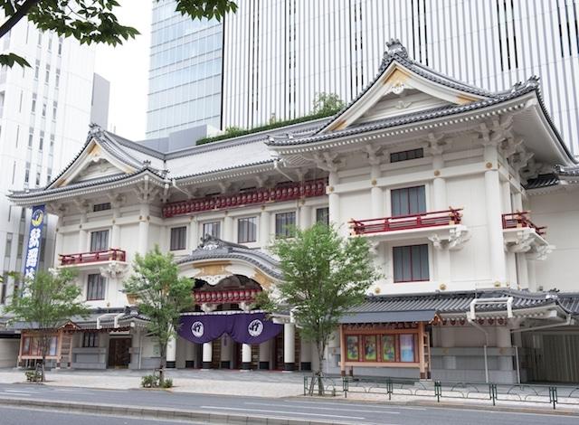 Kabuki za Theater Tokyo Shochiku H2