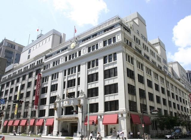 Mitsukoshi Nihonbashi Exterior – H2