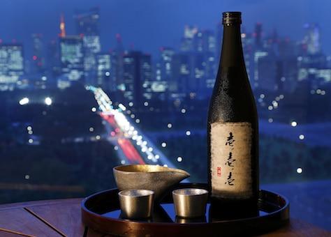 Moon Over Tokyo Hakkaisan Sake & Pitcher Set | Palace Hotel Tokyo