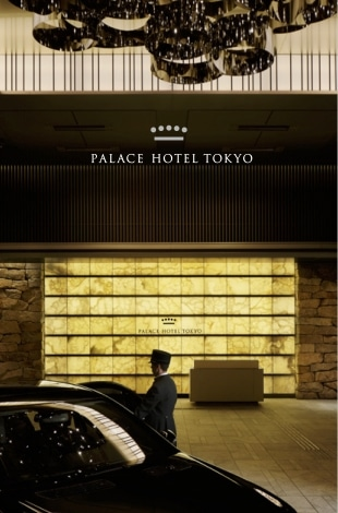 PHT Hotel Brochure - COVER