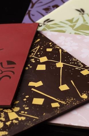 Palace Hotel Tokyo – Sweets & DelI's Chiyo Choco – T2