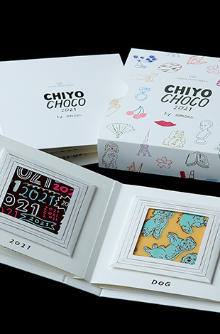 Palace Hotel Tokyo Chiyo Choco 2021 T2