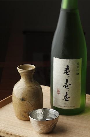 Tokyo restaurant- Palace Hotel Tokyo Exclusive 1-1-1 Hakkaisan Junmai Ginjo Sake – T2