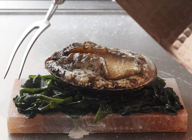 Palace Hotel Tokyo GOs Summer 2018 Steamed Abalone H2