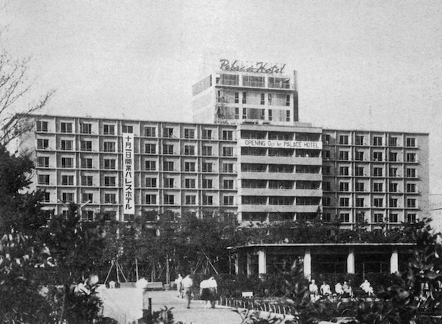 Palace Hotel Tokyo – History – Palace Hotel 1961 – H2