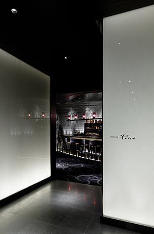 Palace Hotel Tokyo Lounge Bar Privé Entrance T2