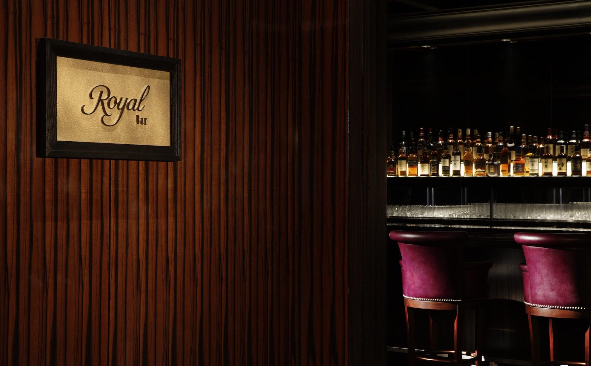 Palace Hotel Tokyo – Royal Bar – I – F2
