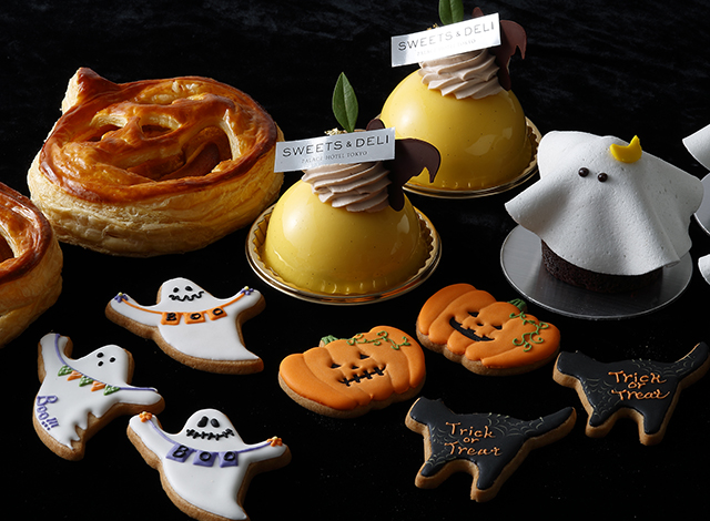 Palace Hotel Tokyo Sweets Deli Autumn 2021 Halloween Pastries H2