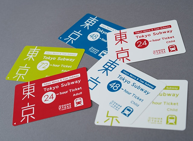 Palace Hotel Tokyo Tokyo Subway Ticket H2