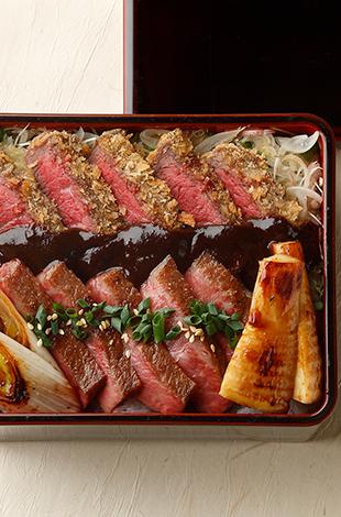 Palace Hotel Tokyo Wadakura Spring2021 Japanese Black Beef T2