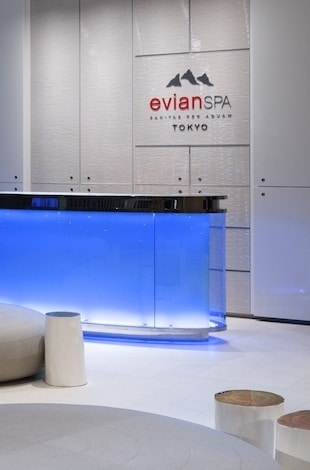 Palace Hotel Tokyo evian SPA Reception T2