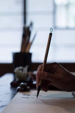 Shodo Art of Calligraphy TOKI T2