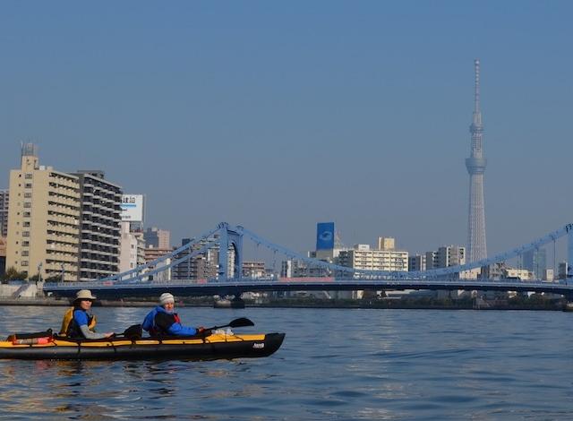 Tokyo Great Kayaking Tours H2