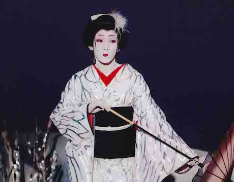 Kabuki Actor | Wiki commons