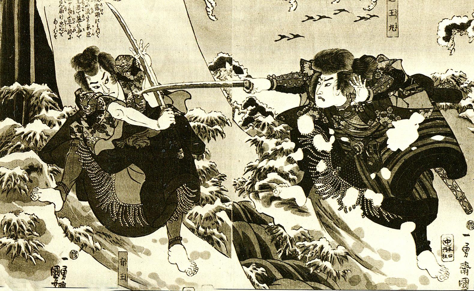 Wiki Commons | Kabuki Painting