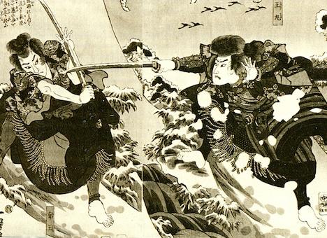 Wiki Commons – Kabuki Painting