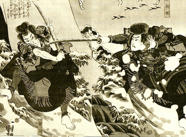 Wiki Commons Kabuki Painting H2