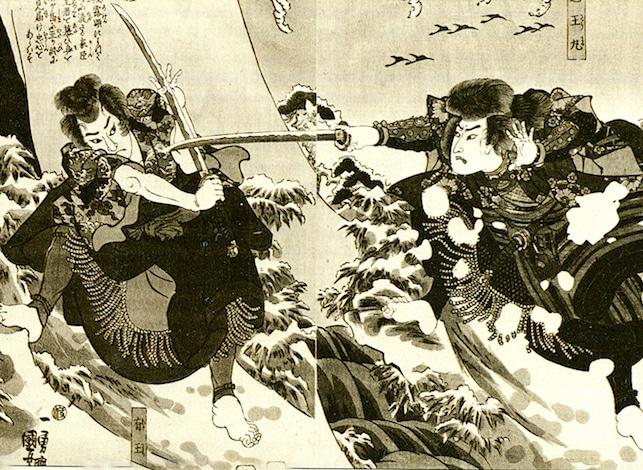 Wiki Commons – Kabuki Painting – H2
