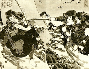Wiki Commons – Kabuki Painting – HT2