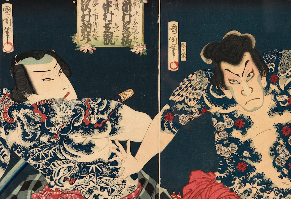 Wiki Commons – Kabuki Painting III Close-Up