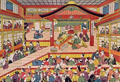 Wikimedia |Kabuki Rendering