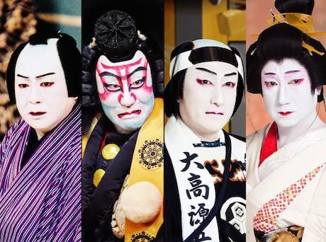 Fukuoka |Kabuki Actors Close Up