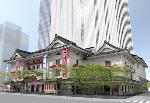 Kabuki |Theater Exterior