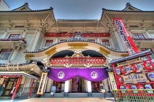 unmissabletokyo.com - Kabuki-za Theater Exterior - H